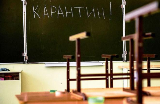 Скільки освітніх закладів на Волині закрили через карантин