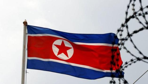 Біля ядерного полігону КНДР стався землетрус