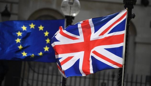 Лідери ЄС підписали угоду щодо Brexit