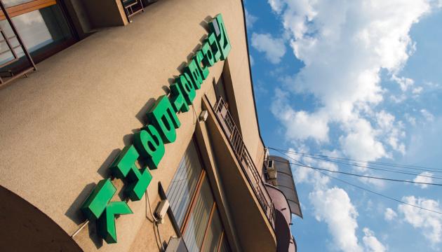 «ПриватБанк» виплатив заводу Коломойського майже 22 мільйони