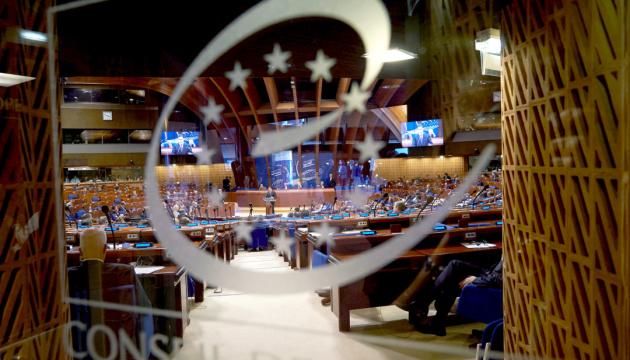 На зимовій сесії ПАРЄ оберуть нового президента Асамблеї