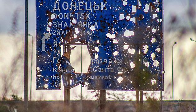 Розведення сил на Донбасі: українська сторона наполягає на чотирьох ділянках