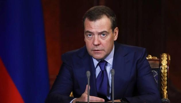 Уряд Росії подав у відставку