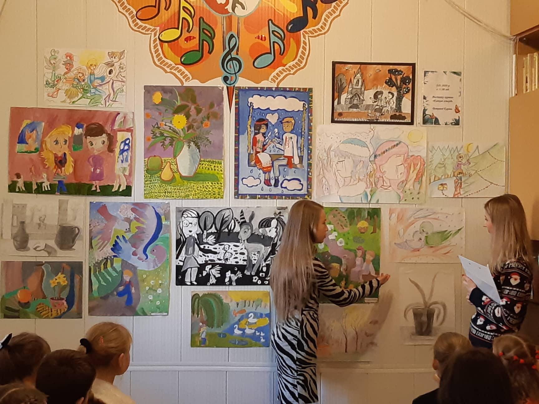 У Волинській бібліотеці для юнацтва – виставка «Казкові історії»