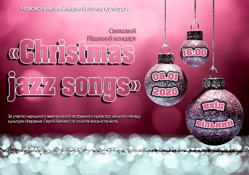 Волинян запрошують на різдвяний концерт