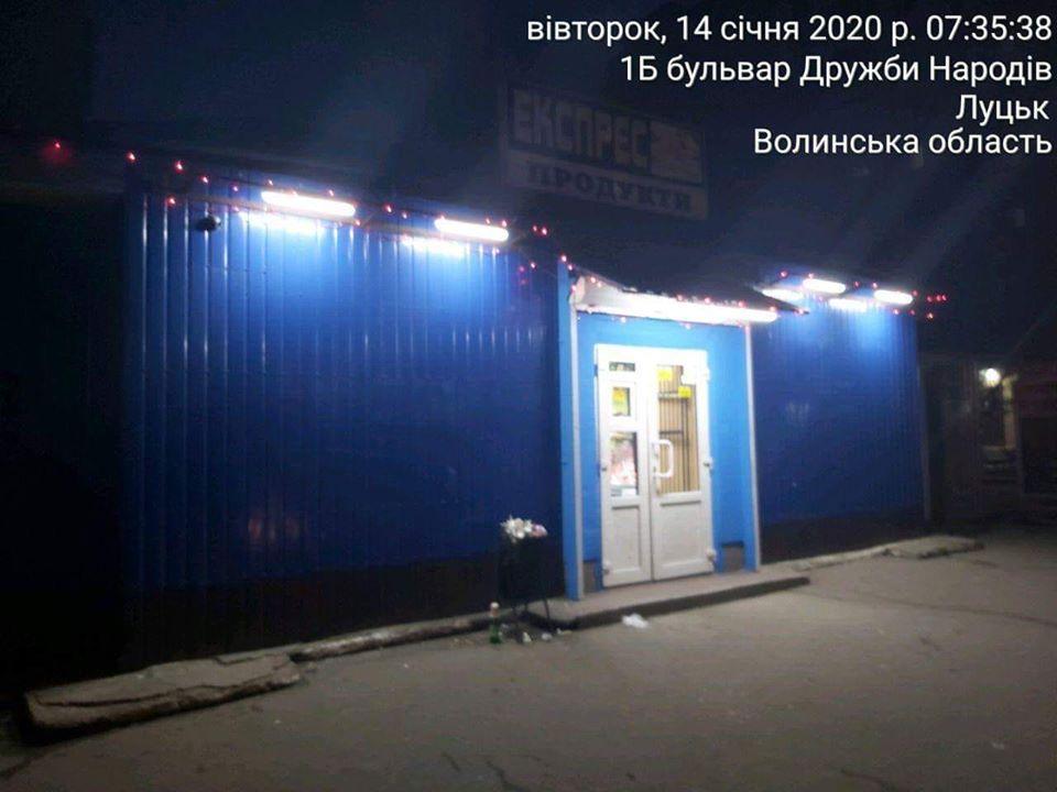 Майже сім тисяч гривень штрафу загрожує продавчині за продаж алкоголю в нічний час