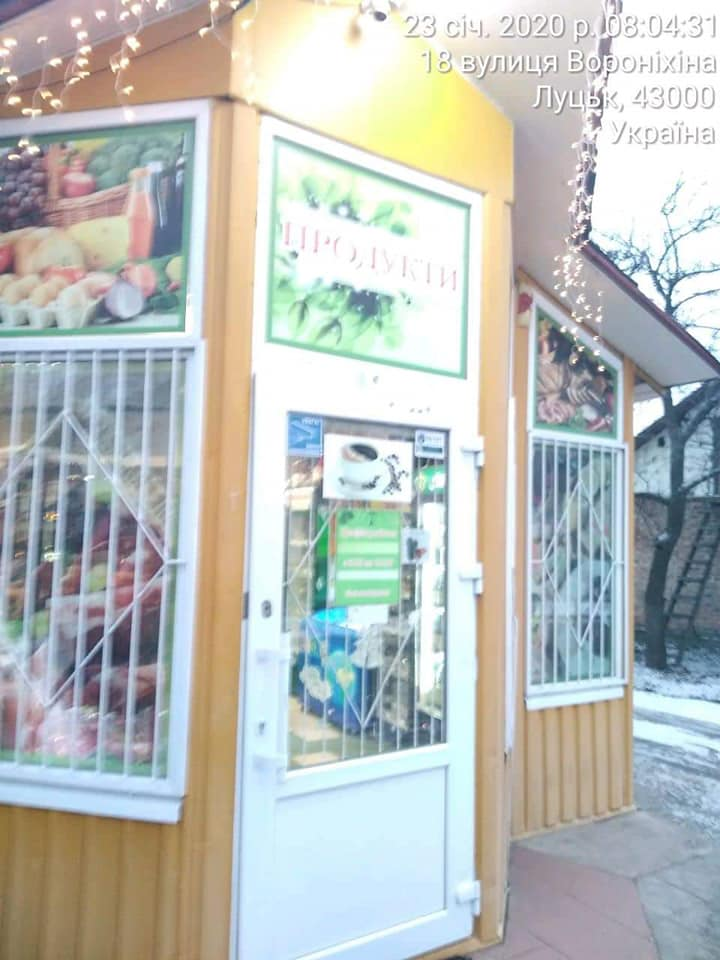 У Луцьку вкотре продавали алкоголь у заборонений час