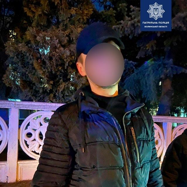 У Луцьку затримали чоловіка, якого підозрюють у викраденні грошей
