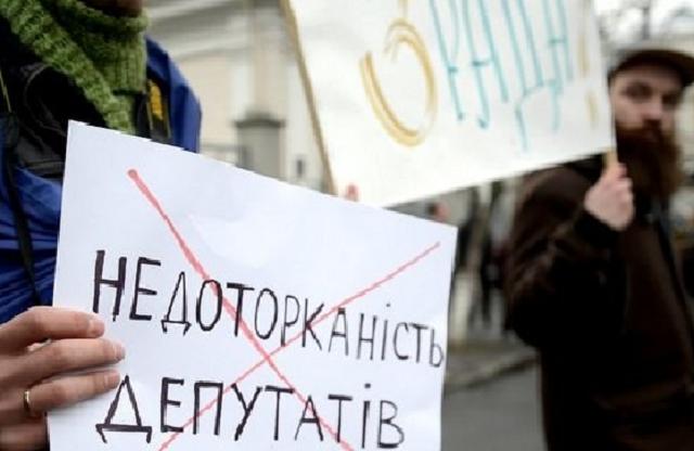 В Україні більше не діє депутатська недоторканість