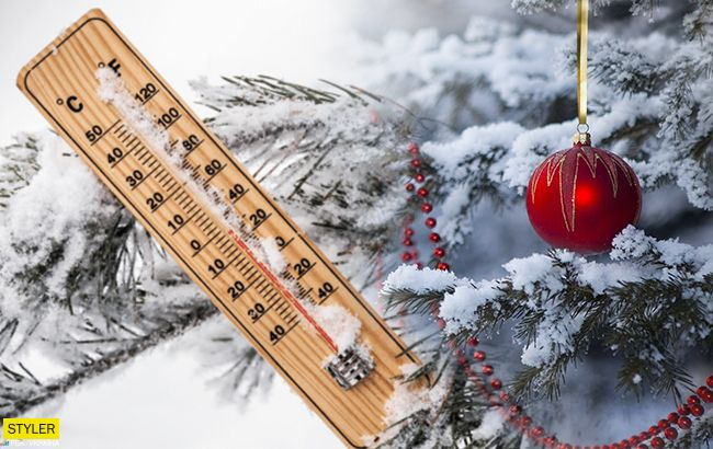 Погода у Луцьку в четвер, 2 січня