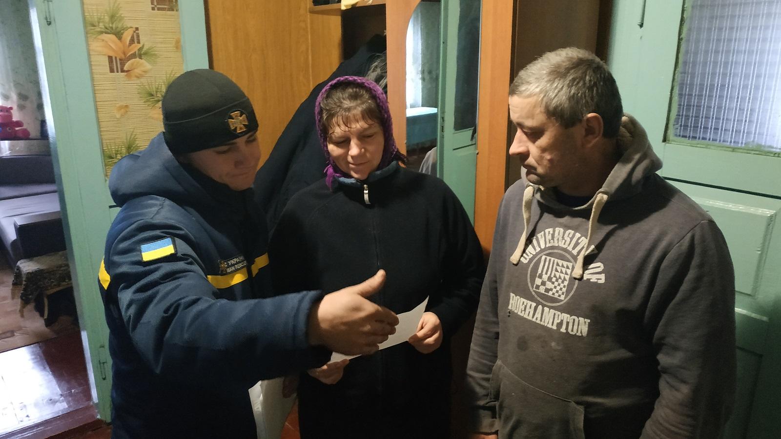 Волинські рятувальники навчають населення безпеці