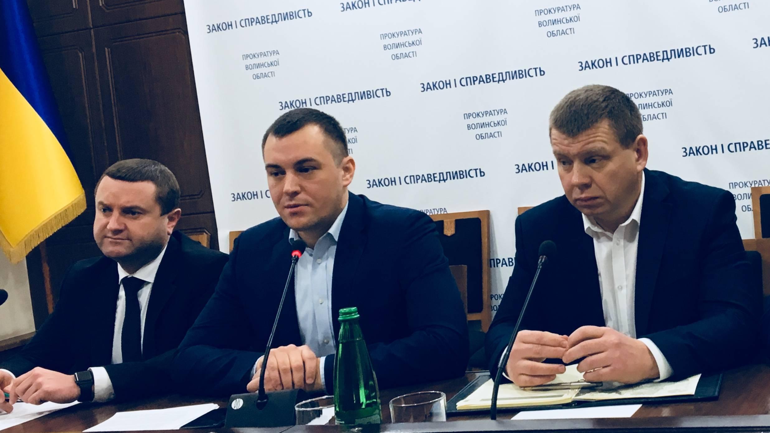 Прокуратура Волині підбила підсумки за 2019 рік