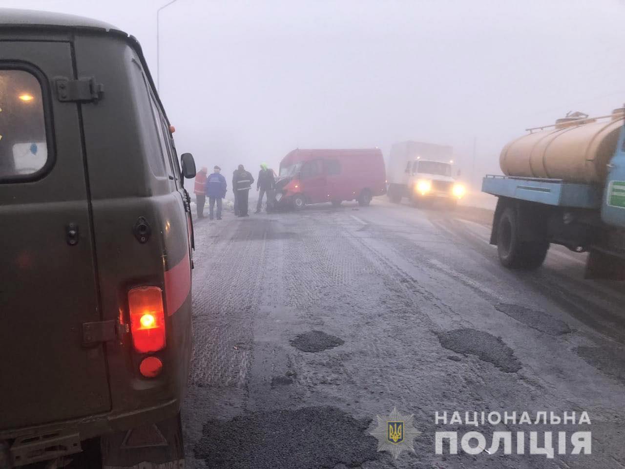 ДТП на Волині: постраждали троє людей. ФОТО