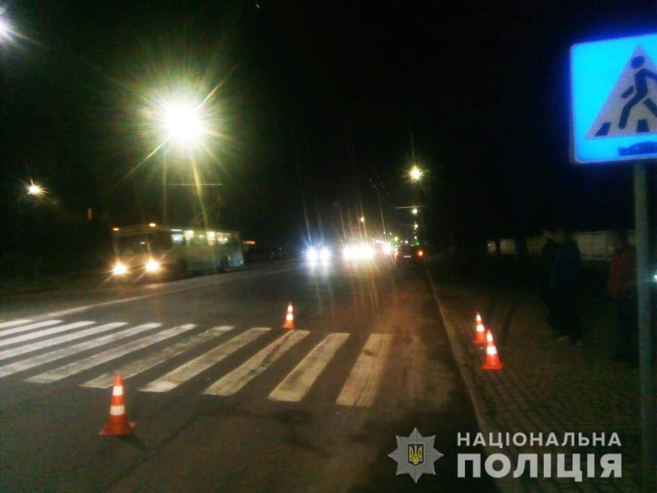 У Луцьку на пішоході збили жінку