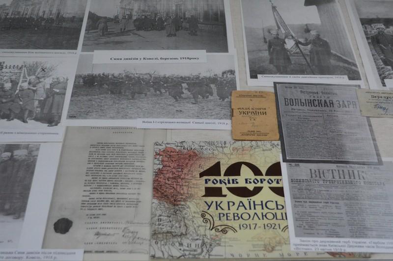 У волинському музеї представили матеріали про діяльність синьожупанної дивізії