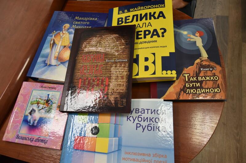 У Луцьку на друк книг шрифтом Брайля витратили 150 тисяч гривень