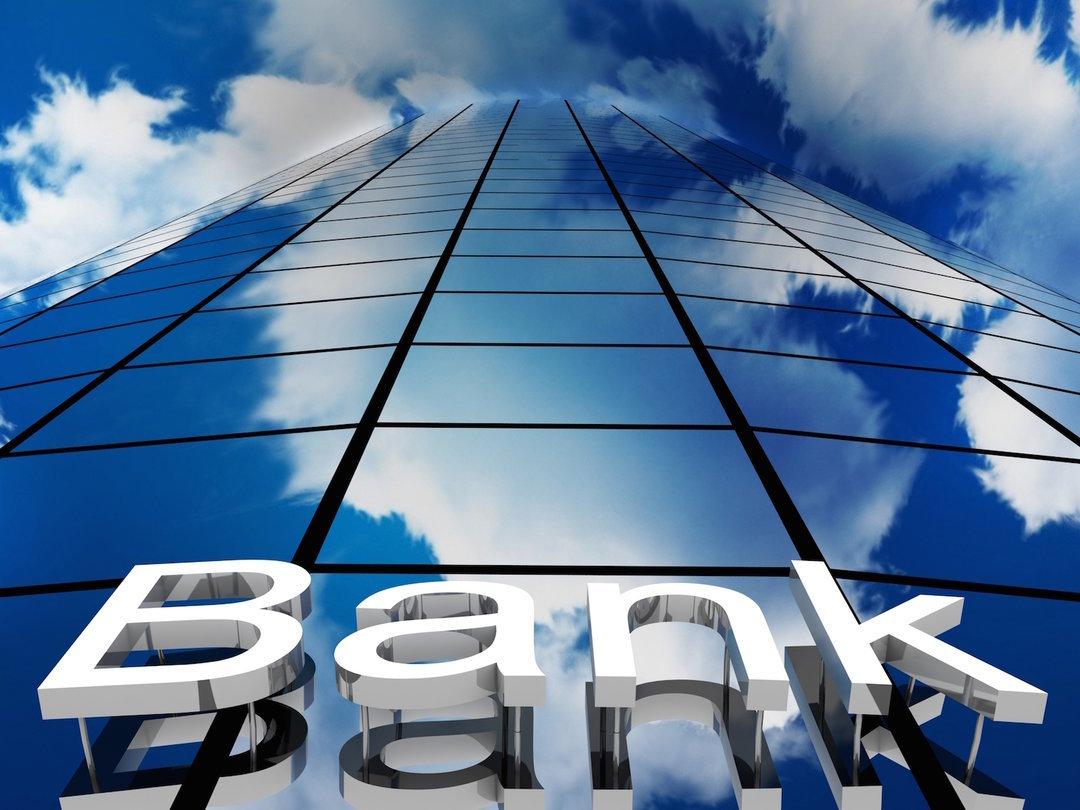 Українські банки за 2019 рік закрили 500 своїх відділень