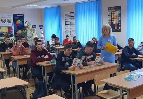 Луцьким студентам розповіли про переваги роботи у Державній прикордонній службі України