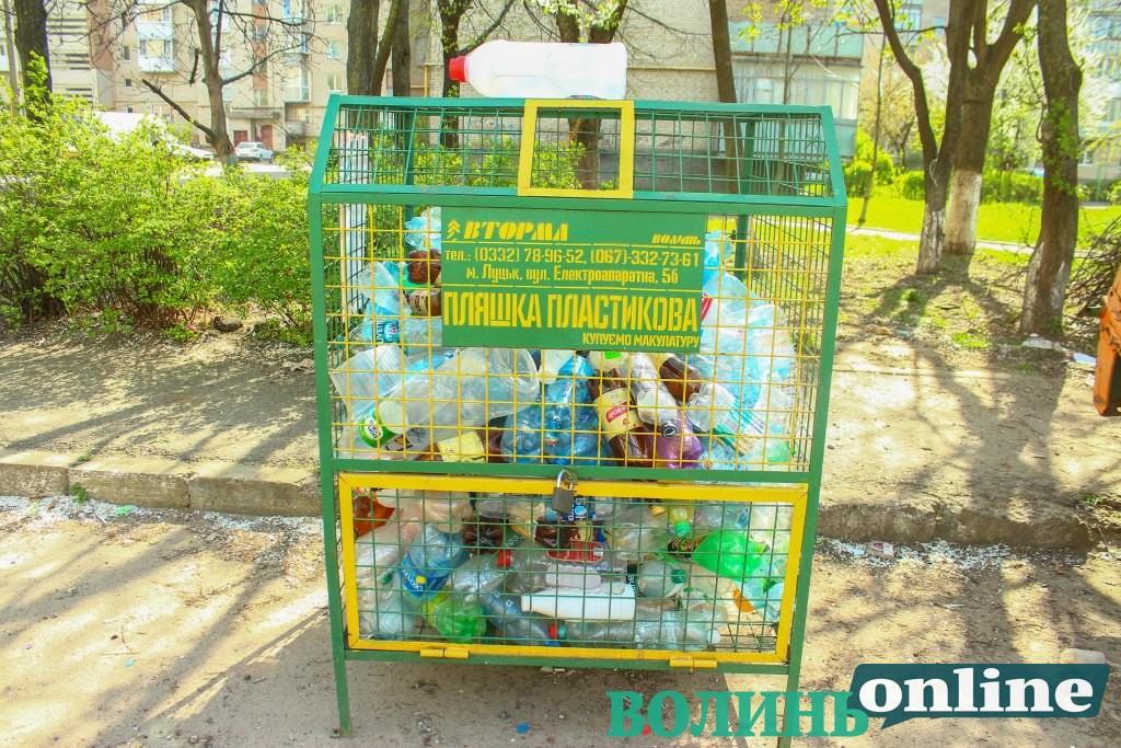 У Луцьку пропонують карати тих, хто не сортує сміття