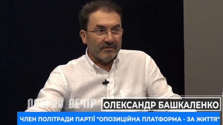 Депутати Луцькради поновили оренду ділянки під будинком Башкаленка