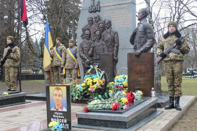 Волиняни вшанували пам'ять Героїв Небесної Сотні