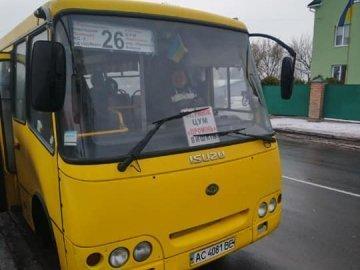 У Луцьку змінили рух автобусного маршруту № 26