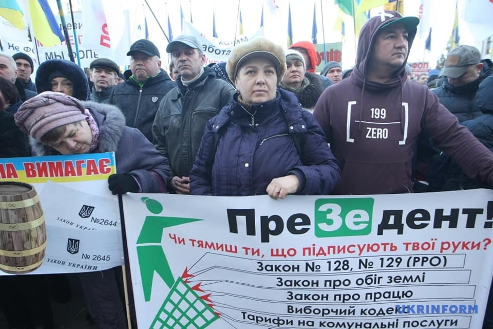 На Банковій підприємці мітингують проти касових апаратів