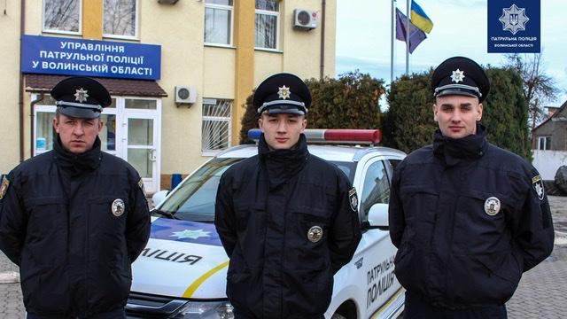 Лави волинських патрульних поповнили троє поліцейських