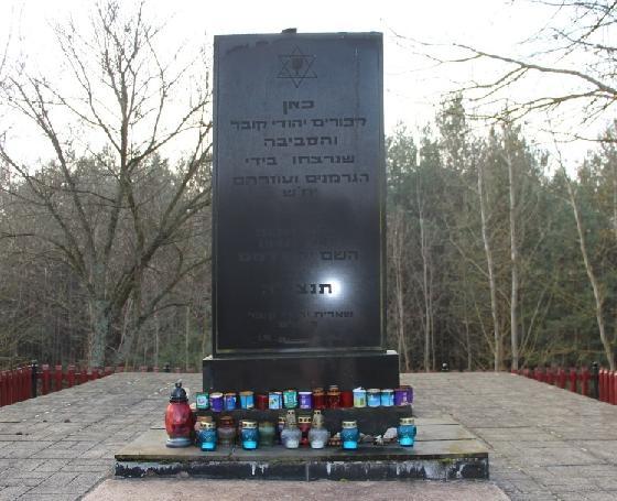 У місті на Волині просять встановити пам'ятник жертвам Голокосту