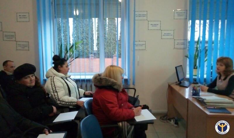 У Луцьку розповіли про трудову міграцію та її ризики