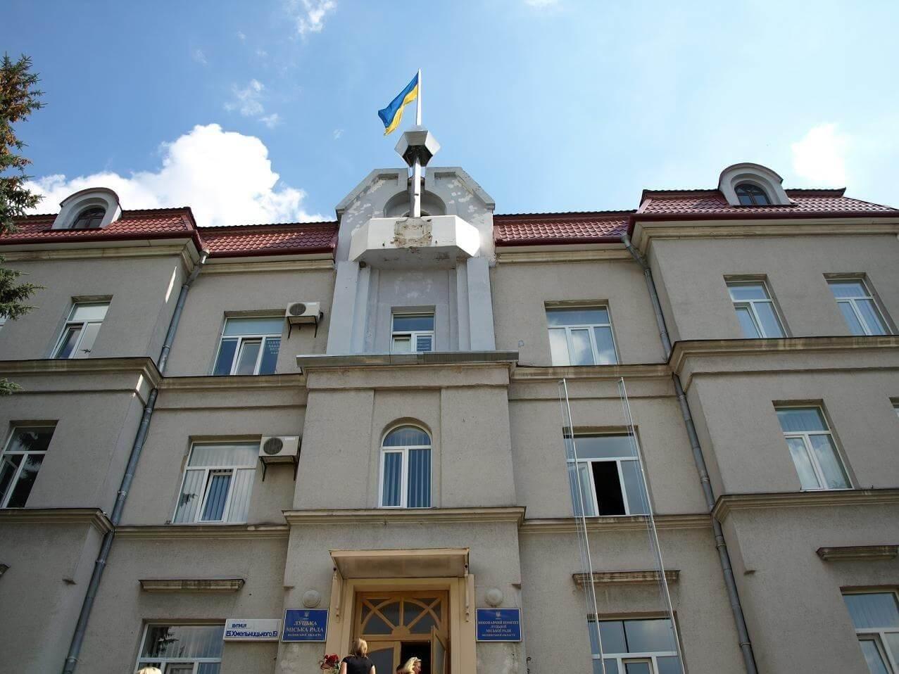 Луцькрада звернулася до МВС, СБУ та Генпрокурора щодо бездіяльності міської та обласної поліції