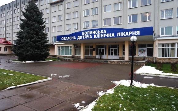 У Волиньраді запевнили, що обласну дитячу лікарню не закриють