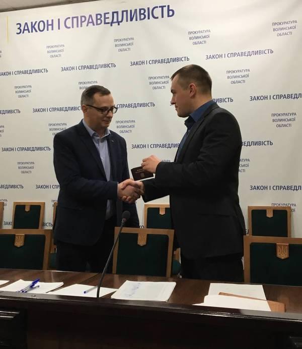Головний прокурор Волині представив новопризначеного першого заступника