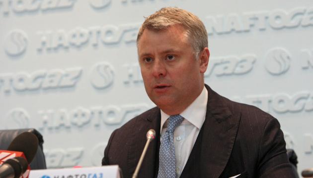 Виконавчий директор Нафтогазу подав до суду, бо не отримав премії