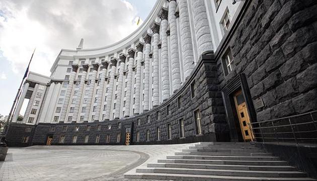 Кабмін ухвалив постанову про зарплати міністрам по-новому