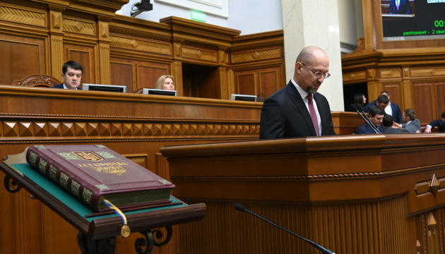 Новопризначений віцепрем'єр-міністр склав присягу у Раді