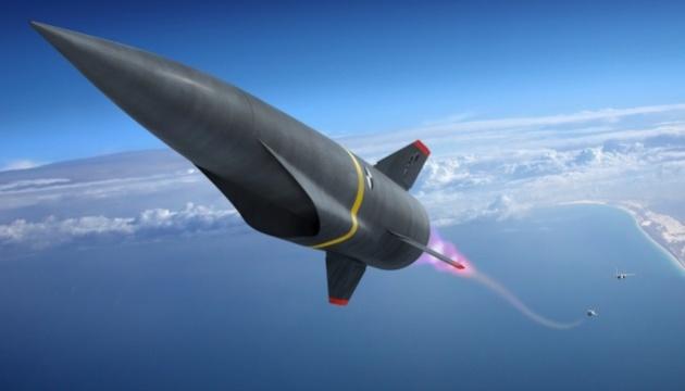 Штати закрили одну з програм розробки гіперзвукової зброї
