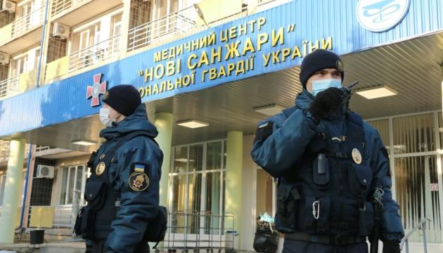 У МОЗ заявили, що у жодного евакуйованого з Китаю немає ознак зараження коронавірусом