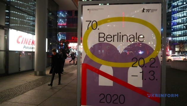 Золотий Ведмідь Berlinale отримав іранський фільм про смертну кару