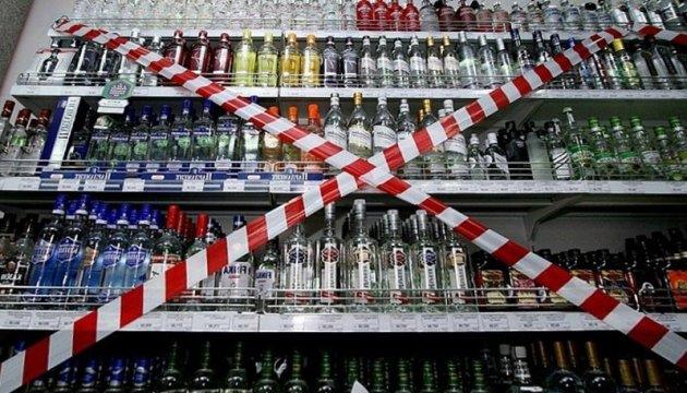 У земельній комісії Луцькради не рекомендували відновлювати межі ділянки підприємцю, який вночі торгував алкоголем