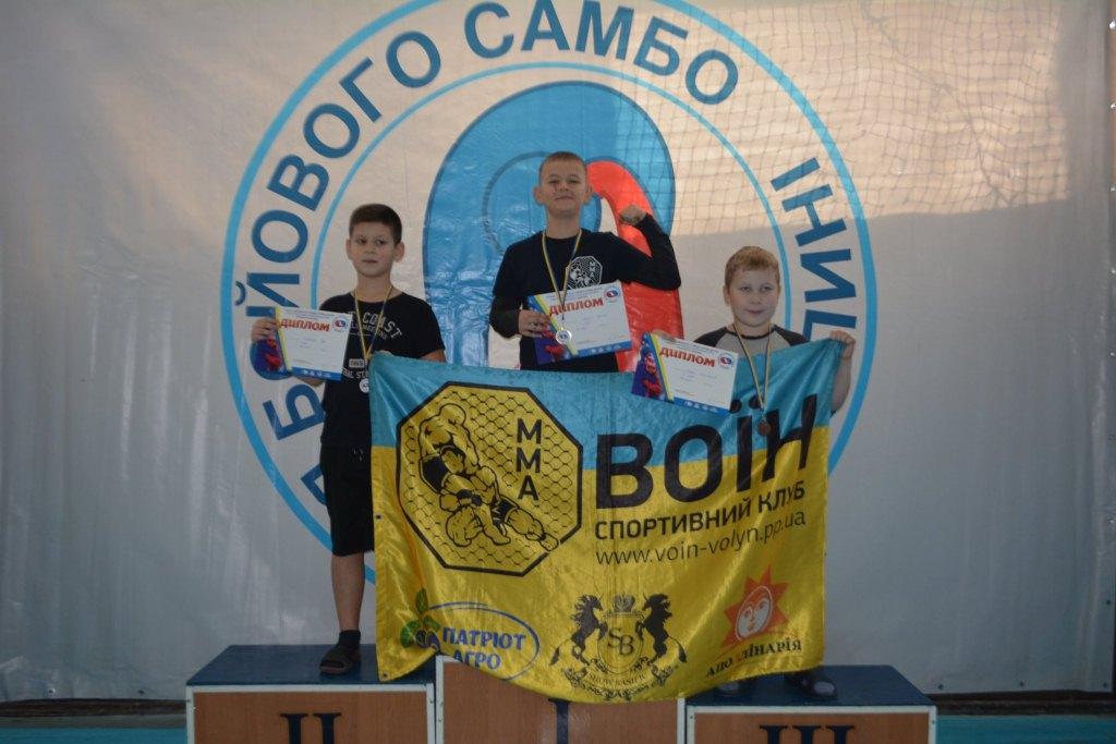 У Луцьку відбувся турнір з бойового самбо пам'яті Героя Небесної Сотні