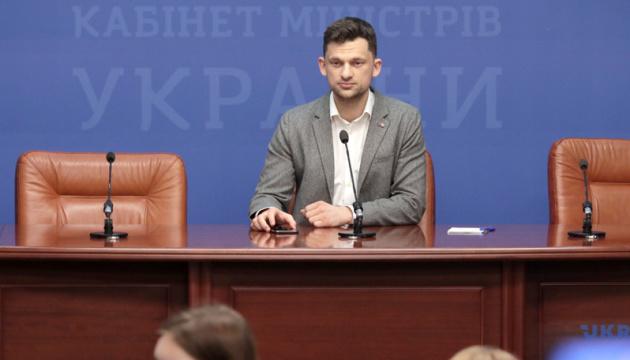 В Україні планують скасувати «класичну прописку»