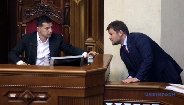 Президент звільнив Богдана і призначив керівником ОП Єрмака
