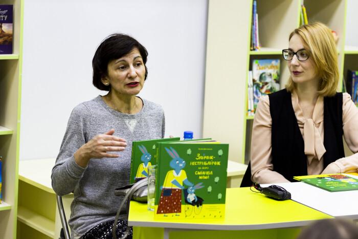 У Луцьку презентували книгу чернівецької письменниці