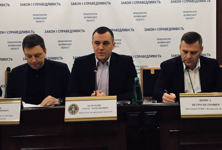 На Волині керівники правоохоронних органів області зібралися на координаційну нараду