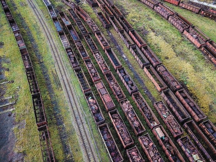 «Укрзалізниця» почала рік з успішних торгів по реалізації металобрухту