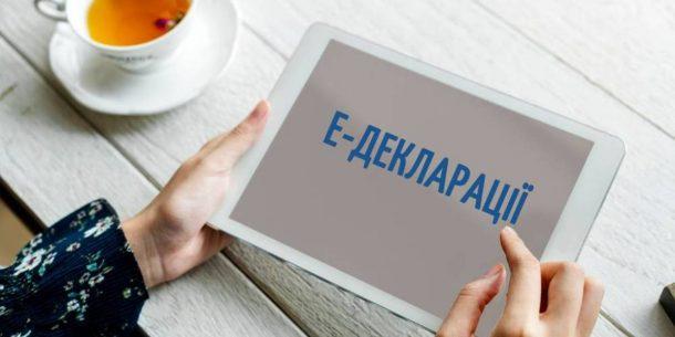 Волинські декларанти можуть відзвітуватися про доходи в режимі онлайн