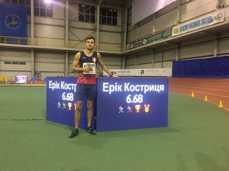 Волинянин став найшвидшим бігуном України
