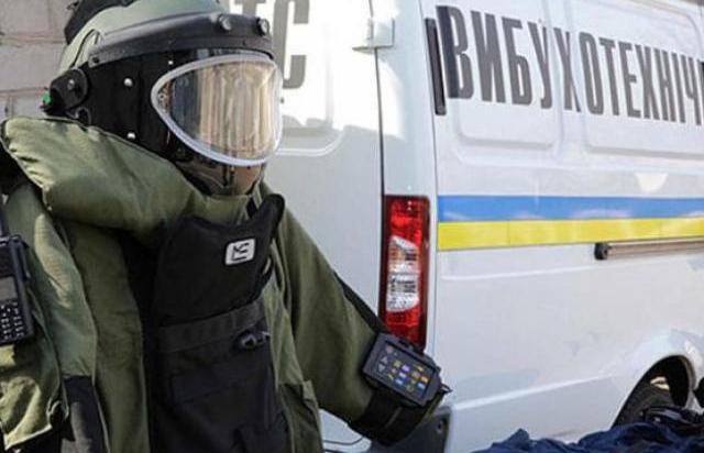 У Луцьку повідомили про замінування офісів: 80 людей евакуювали