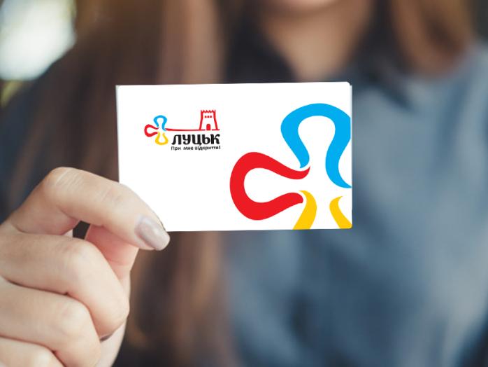 Для гостей Луцька вимагають створити альтернативу «Citycard»
